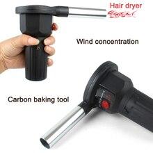 Электрический вентилятор для барбекю, воздуходувка, помощь в сжигании, для приготовления пищи, зажигалки, инструменты для барбекю XOA88