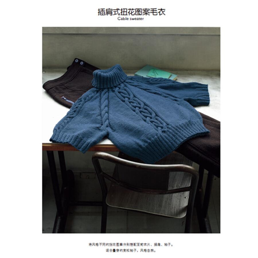 1000 Padrão em Chinês Agulha de crochê tricô padrão camisola
