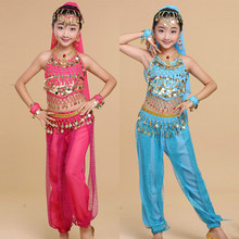 Children And Adult's Belly Dance Set Indian Costume Performance Clothes Girl Jewelry Tassel Belly Dancing National Girls Dance(China)