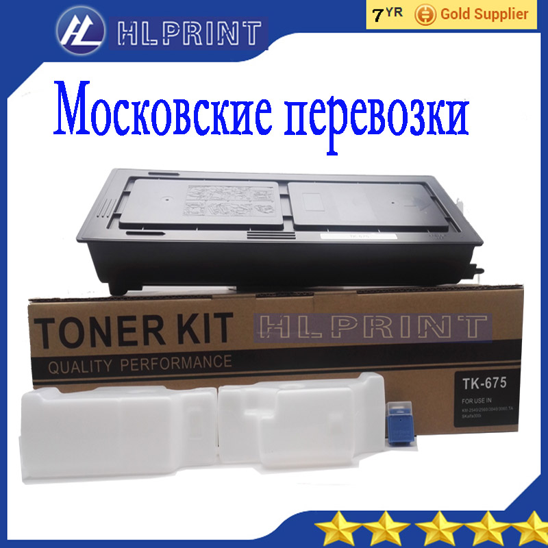 TK675 toner cartridge kit compatible for kyocera Mita KM 2540/2560/3040/3060 compatible new toner cartridge reset chip for kyocera tk1102 10 pcs per lot