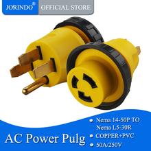 JORINDO [14-50P до L5-30R] Plugrand 50 Amp мужской NEMA 14-50P до 30 Amp женский NEMA L5-30R адаптер для блокировки