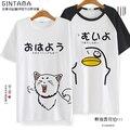 Gintama Silver Soul Anime Sadaharu Elizabeth actúan lindo patrón de la camiseta de algodón de manga corta para