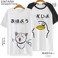 Gintama Silver Soul T shirt Anime Sadaharu Elizabeth Acting Cute Pattern T-shirt Cotton Short Sleeve Tees