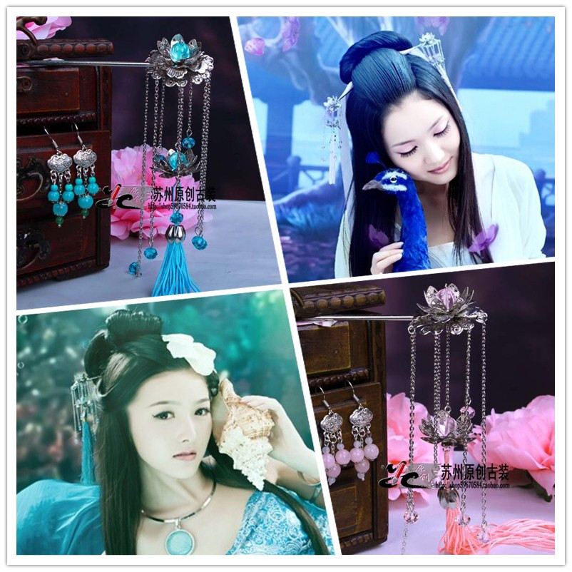 Pink and Blue 2 Colors Long Tassel Lantern Flower Hair Stick and Earrings for Hanfu Costume Accessory pink crystal double layer classical hair stick vintage hair accessory hair stick hanfu hair accessory