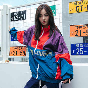 Men Hip Hop Jacket Coat Color Block Patchwork Track Jacket Windbreaker Oversized Retro Vintage Streetwear Harajuku 2020 Autumn