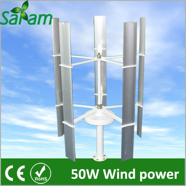50W Max 75W Vertical Axis Wind Turbine Generator With Controller 12V or 24V DC Output 12v or 24v with build in controller high performance wind power generator