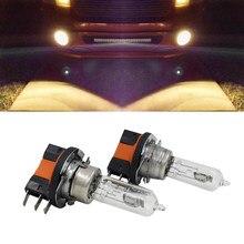 2x h15 lâmpada halógena 15/55w 12v luzes de nevoeiro/alta feixe headlig lâmpadas 3200k carro de vidro claro fonte de luz
