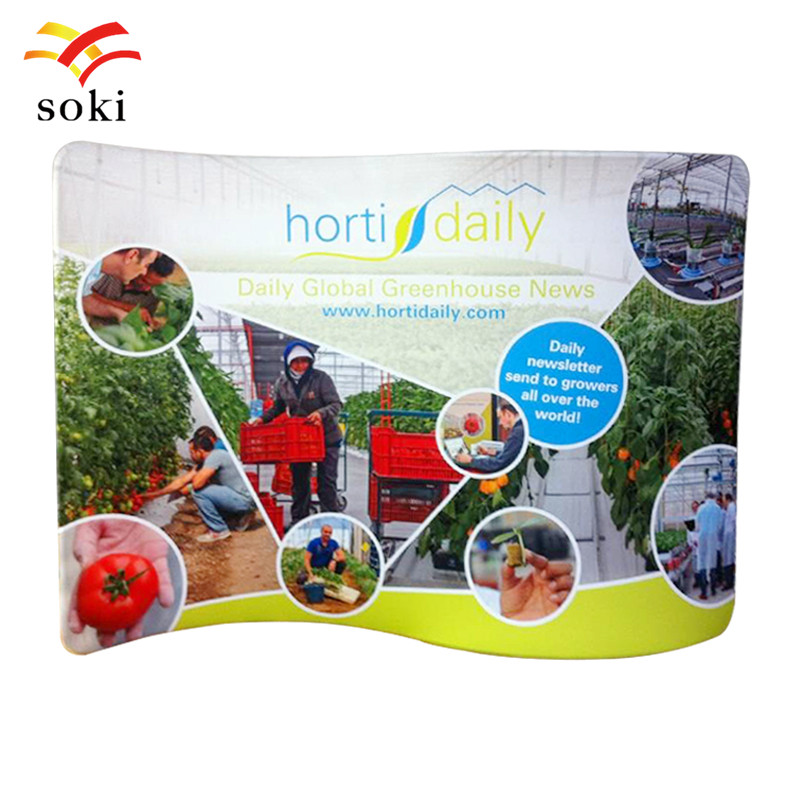 10ft*7.5ft S Shape Exhibition Booth Display Banner Design