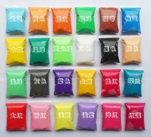 4pcs BOHS Playdough Clay Ultra light Eco friendly Play Dough Air Dry 50g Bag