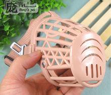 Pet Supplies Plastic Dog Basket Muzzle Breathable Guardian Gear Adjustable Mask Cage Mouth Cage Bark Stop XS-XXXL