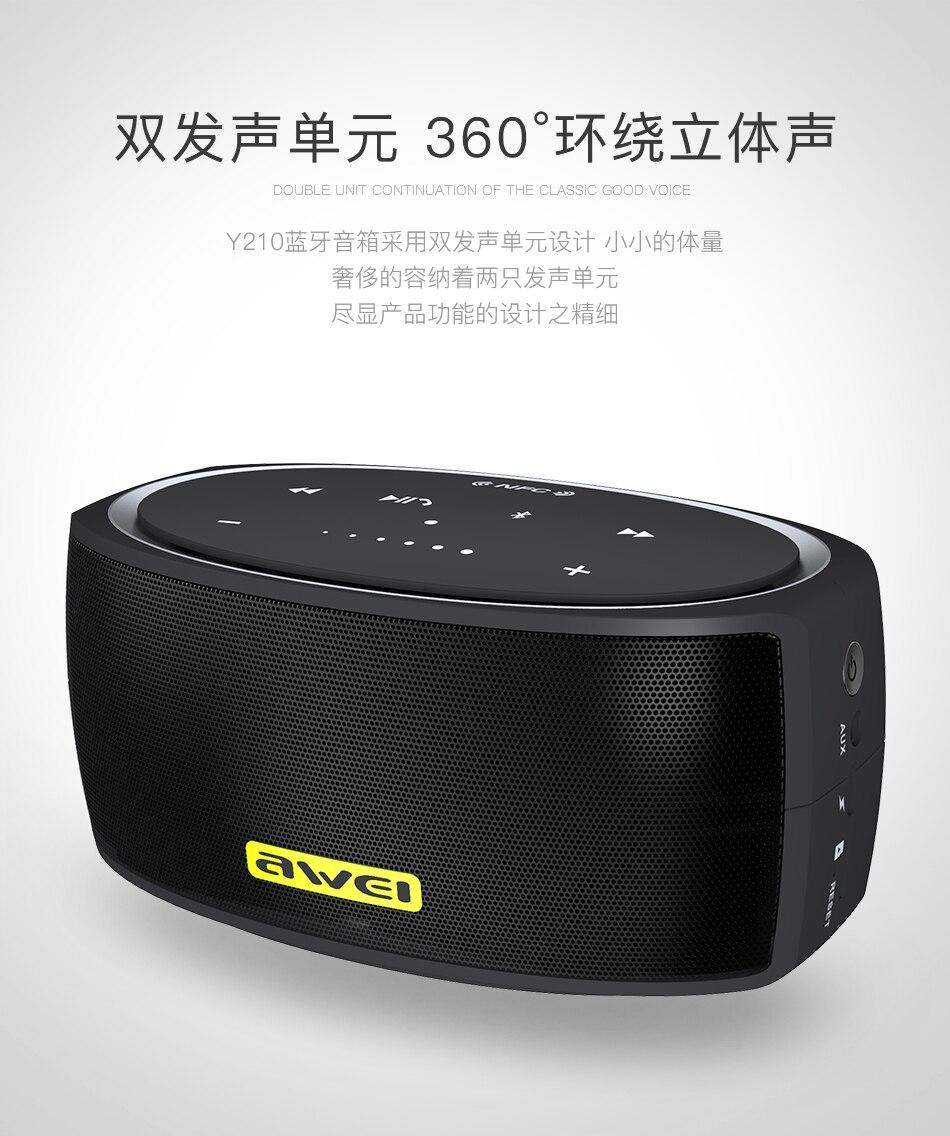 Awei Y210