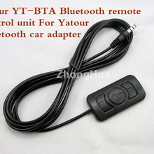Yatour YT-BTA Bluetooth remote control unit For Yatour Bluetooth car adapter with handfree