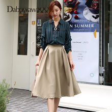 Vintage Skirts Lady Office