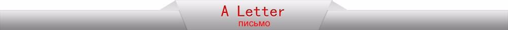 a letter-d