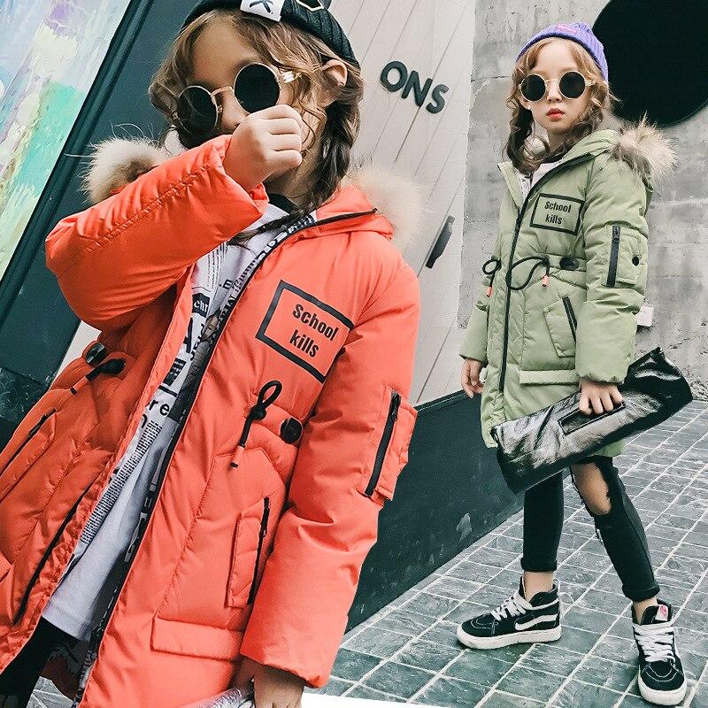 2017 enfants doudoune hiver nouveaux enfants filles plume garçon vêtements Long col doudoune