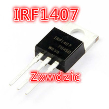 цены на 10PCS IRF1407 TO-220 IRF1407PBF TO220  в интернет-магазинах