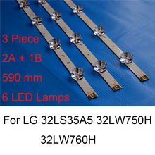 Brand New LED Backlight Strip For LG 32LS35A5 32LW750H 32LW760H TV Repair Strips Bars A B TYPE 6 Lamps Original