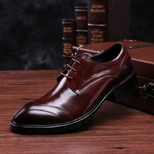 QYFCIOUFU New Men's Dress Shoes Fashion Carving Floral Pattern Men Formal Shoes Leather Luxury Wedding Shoes Red Wine Men Oxford