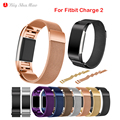 Magnetic Milanese Loop Watchband For Fitbit Charge 2 Smart Bracelet Stainless Steel Metal Strap for Fitbit Watch with Connector