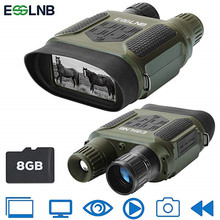 7x31 Night Vision Binocular Digital Infrared Night Vision Scope HD Photo Camera Video Recorder Clearly View in the dark 400m