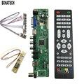 Envío libre V56 Universal TV LCD Tablero de Conductor Del Controlador PC/VGA/HDMI/USB Interfaz + 7 clave junta + 1 lámpara del convertidor