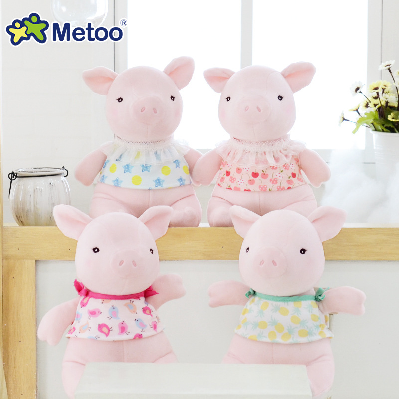 8 Inch Kawaii Plush Stuffed Animal Cartoon Kids Toys for Girls Children Baby Birthday Christmas Gift Pig Metoo Doll 60cm lovely angel pig plush toy stuffed soft animal doll baby kawaii pig pillow best christmas gift for kids