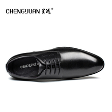 men 's classic simple business formal shoes men suits black leather breathable  gentleman wedding shoes 37-45 CHENGYUAN