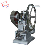 Single punch manual hand press machine TDP 1.5 pill press machine / pill making / TABLET PRESSING, pill making