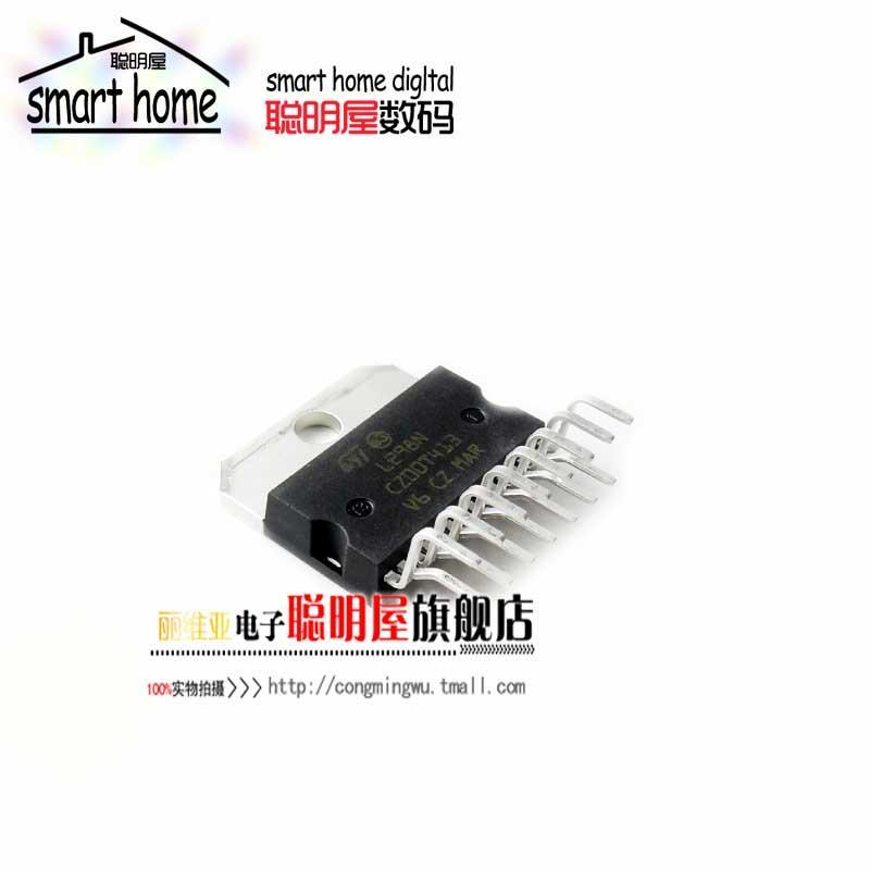 Module Free shipping L298N smart car new ZIP15 stepper motor driver chip chip L298
