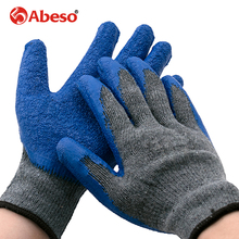 Gloves Anti Static