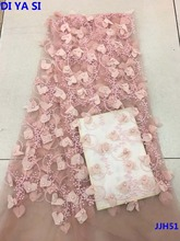 African Tulle Lace High Quality 3D flowers Beads Fabric The New Listing Guipure