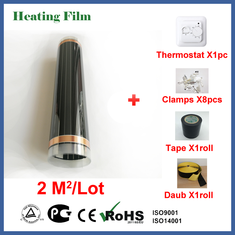 TF Under floor heating film 2 square meter 220V infared heating film with all accessories