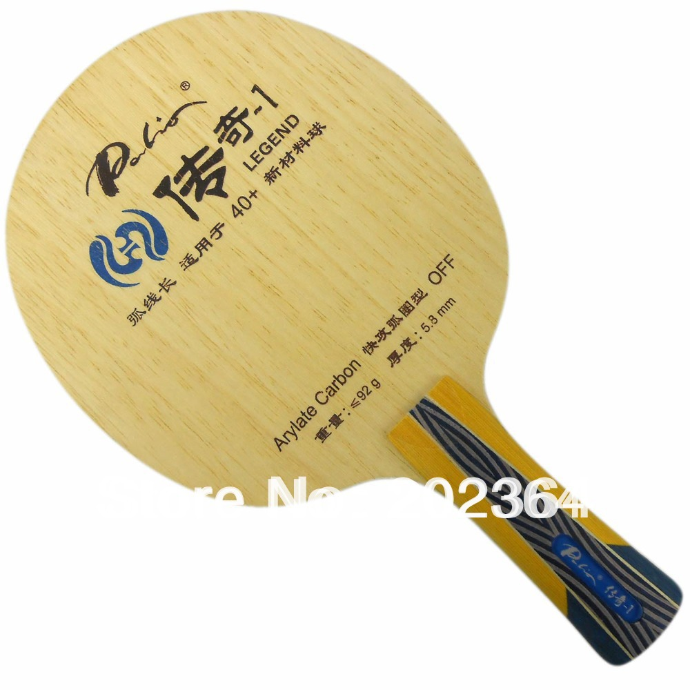 цена  Palio Legend-1 (Legend1, Legend 1) 5 Wooden + 2 Arylate-Carbon (OFF) Table Tennis Blade for Ping Pong Racket  онлайн в 2017 году