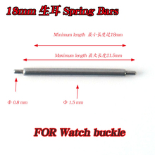 10pcs Watch Accessories Stainless Steel 18/20mm Φ1.5 Spring