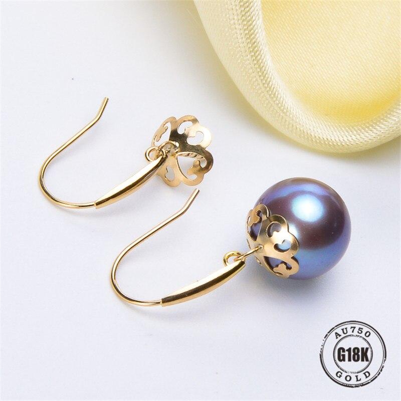 G18K bijoux en or, AU750, boucles d'oreilles perle accessoires, crochet d'oreille, pour femme, trouvailles de bijoux, bricolage