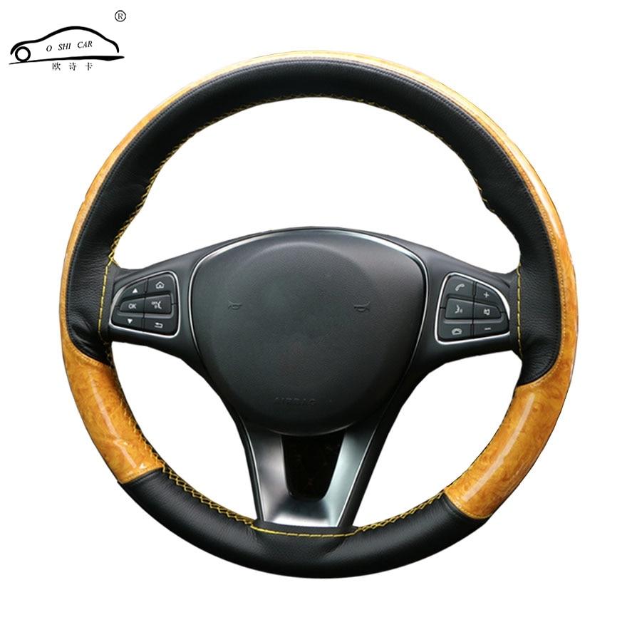O SHI רכב פו צמה עור על ההגה של מכונית עם מחט חוטים / ייחודי גרגר עץ ההגה כיסוי
