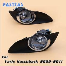 12 В 55 Вт автомобиль противотуманных фар для Toyota Yaris HATCHBACK 2009-2011 Chrome Рамки левый и правый туман сборка свет лампы с коммутатором жгут