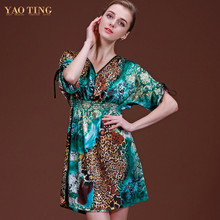 2017 Women Homewear Sexy Summer Sleepshirt Silky Nightgown Imitation Silk V-neck High Waist Tunic Sleepwear Leopard Nightdress