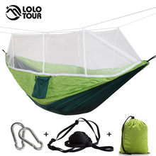 Dropshipping 1-2 Person Outdoor Mosquito Net Parachute Hammock Camping Hanging Sleeping Bed Swing Drop Shipping Large Stocking(China)