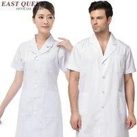 Medical clothing clothes lab coat medical scrubs women white medical uniforms female women men scrubs medical uniforms AA926