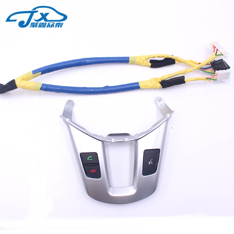 For Kia sportage SL Steering wheel switch Heating harness Bluetooth button Answering phone switch Steering wheel button Silver f