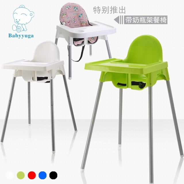 Baby Chairs For Eating Kitchen Walmart Ikea Children S Chair With Authentic Models Dining Seat Multi Purpose Shipping Bb