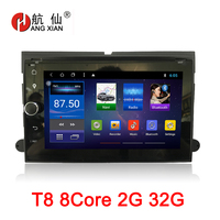 HANGXIAN 7 Car radio for Ford F150 F350 F450 F550 F250 Fusion Expedition Edge Octa core Android 8.1 car dvd player gps navi