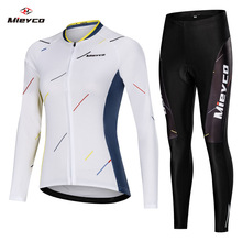 Women Cycling Jersey Set Long Sleeve Spring Summer Mountain Bike Shirt Outdoor Sports Bicycle Clothing Tops Ropa Ciclismo Design