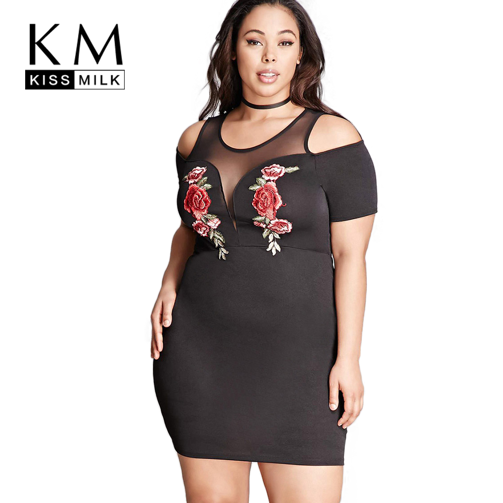 1a847f641 Kissmilk 2017 Tamanho Grande Roupa Nova Moda Feminina Sexy Malha Patchwork  Bordado Vestido de Verão Breve Vestido Plus Size 4XL 5XL 6XL