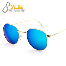 GUANGDU 2017 Women Sunglass for Small Face Classic Round Sunglasses Women Brand Designer Sun Glasses Oculos feminino 3447