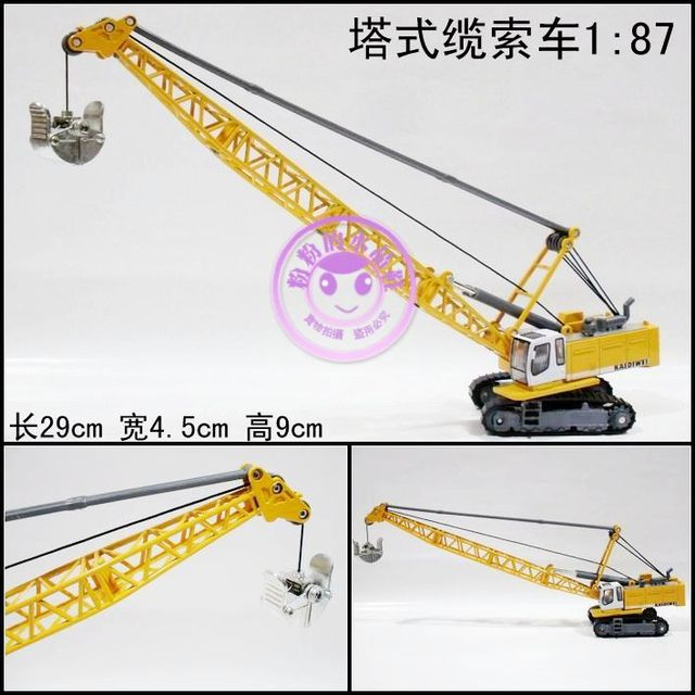 Tower cable mining machine 7 engineering car crane full alloy car model toy