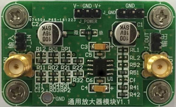 OPA695 High Speed Broadband Amplifier Module 1.4G High Speed Current Mode Operational Amplifier купить чай femrich opa украина