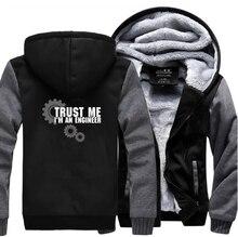 HAMPSON LANQE Trust Me I Am An Engineer Science Hoodies Men 2019 Hot Winter Fashion Mens Sweatshirts Casual Thicken Jacket