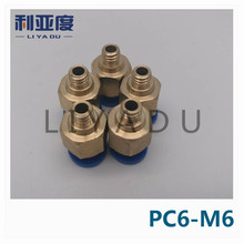 100PCS/LOT PC6-M6 fast joint / pneumatic connector copper thread